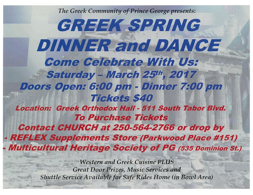 Prince george events greek spring dinner and dance my for Achillion greek cuisine prince george bc